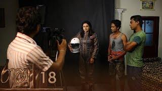 Raahu | Episode 18 - (2018-10-03) | ITN Thumbnail