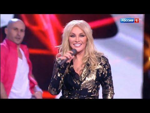 Таисия Повалий - Я счастливая (2017)