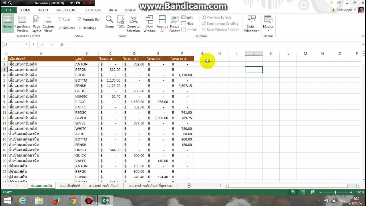 Excel For Mac Freeze Panes
