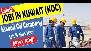Kuwait oil company jobs video, Kuwait oil company jobs clips