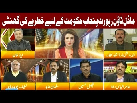 Express Experts - 6 December 2017 - Express News