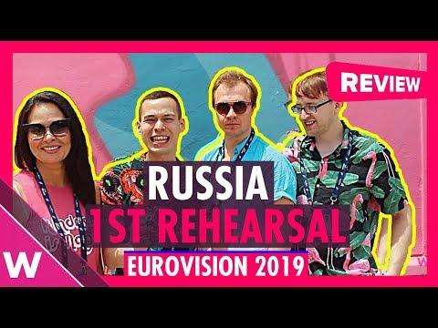Russia First Rehearsal: Sergey Lazarev