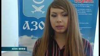 19 05 17 Азов Инфо.mpg