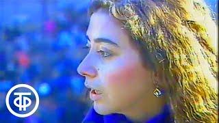 НЛО. Контактеры. Вокруг света (1990)