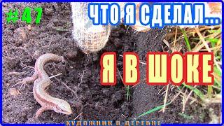 #47 Художник в деревне ВПАЛ в ШОК от того что он сделал... Artist in Belarus spring village.