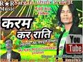 Download Kavi Kesan 2017 Superhit Mp3_karam kehlab Dhuyo Jhori MP3 song and Music Video