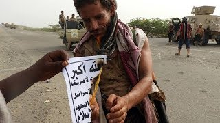 Yemeni pro-government forces capture Hodeida airport from Houthi rebels