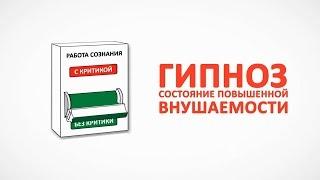 Лечение гипнозом. Лечение гипнозом страхов и фобий -- www.classicalhypnosis.ru
