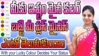 For More Information Watch This Video. Appointment Rajasudha 96766 ...