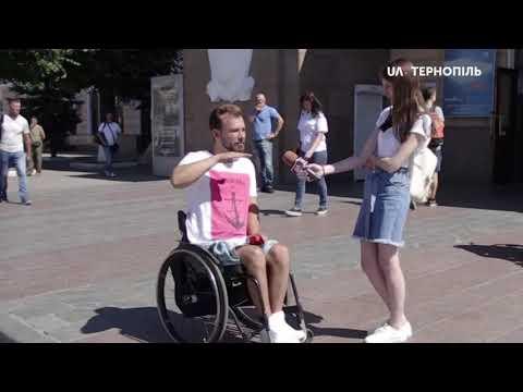 UA: Тернопіль: Сьогодні волонтери проєкту «Доступно UA» перевірили 20 вулиць Тернополя