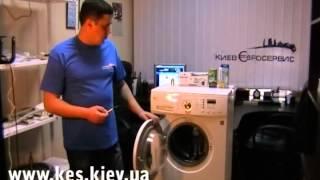 видео ремонт стиральных машин аег