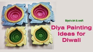 Diya painting ideas for diwali / how to make diya decoration/ DIY diwali decoration competition
