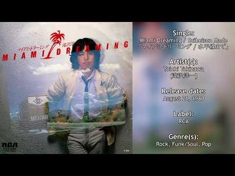 Yoichi Takizawa - Miami Dreaming / Suiheisen Made (1980) [Full Single]