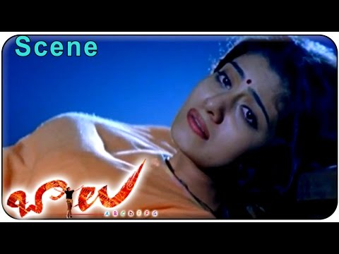 Balu Movie || Comedy Scene Between Pawankalyan &Neha Oberoi
