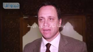 بالفيديو:الدميرى  لابد من هيئة تنشيط السياحه مشاركة وكالة أنباء الشرق الأوسط بمؤتمرها الدولى