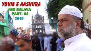 MUHARRAM 2018 JAM SALAYA YOUM E ASHURA DVD4