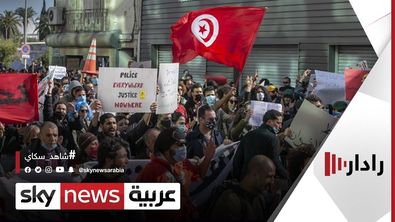 اتحاد الشغل التونسي: نرفض جميع التدخلات الخارجية | #رادار  - نشر قبل 19 دقيقة