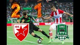 Флешмоб на матче Црвена Звезда - Краснодар 2:1 обзор Лиги Европы 24.08.2017