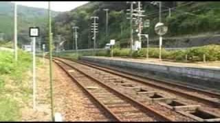 兵庫県美方郡香美町香住区鎧にて。駅のホームからは絶景を見ることがで...
