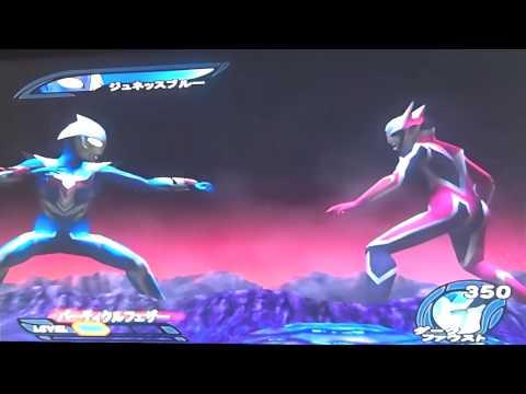 Ultraman Nexus Ps2 Pt2 3rd person Shooter?