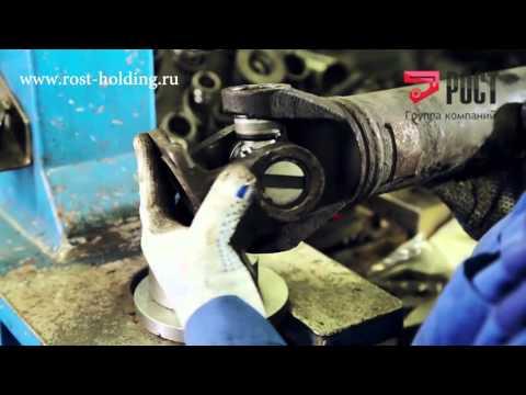 Профессиональный ремонт и балансировка карданных валов