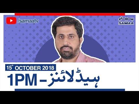 Samaa News Headlines | 1PM | SAMAA TV - Monday - 15 October 2018 thumbnail
