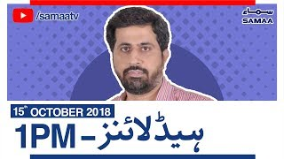 Samaa News Headlines | 1PM | SAMAA TV - Monday - 15 October 2018