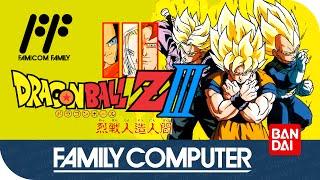 Dragon Ball Z III 烈戦人造人間 | 任天堂 Famicom | 龍珠 | 完整爆機