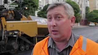 VP-TV: Ta'mirlash V. Stus Sankt-13.07.17