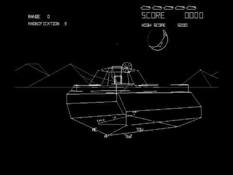 Arcade Game: Bradley Trainer (1981 Atari)
