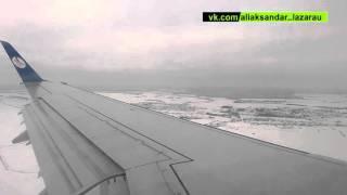 2016-01-23 посадка в национальном аэропорту