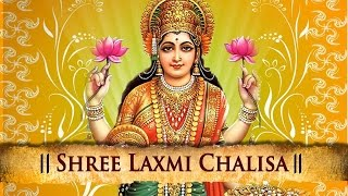 Shree Maha Lakshmi Chalisa | Sampoorna Maha Laxmi Poojan | With Lyrics