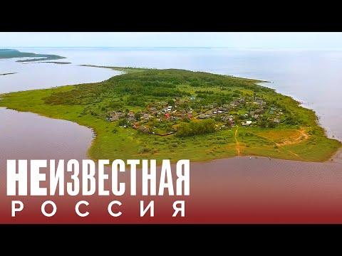 Остров Войцы  