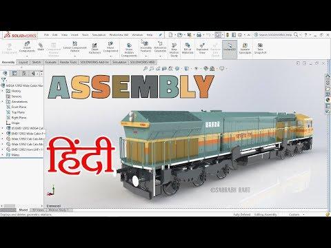SolidWorks Train Modelling Tutorials - S01 E11: Assembly Of Body [Hindi]