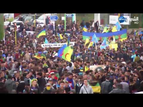 Loi de finances 2018 et Tamazight à l'école : grèves et marches