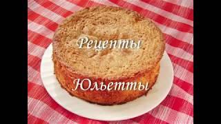 Простой рецепт бисквита