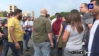 لبنان .. المحتجون يعززون أساليب قطع الطرق - (28-10-2019)
