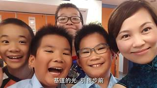 Publication Date: 2018-07-09   Video Title: 全憑信望愛
