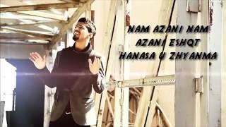 Awder Rahim - La Mn Dwri 2013 - Clip HD