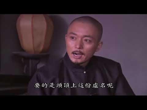 大盛魁 dvd 46 - YouTube