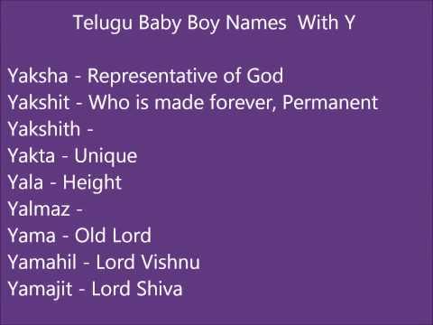Telugu baby boy names with y