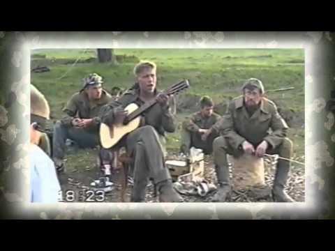Песня Чечня в огне, здесь не Афган - Военые скачать mp3 и слушать онлайн
