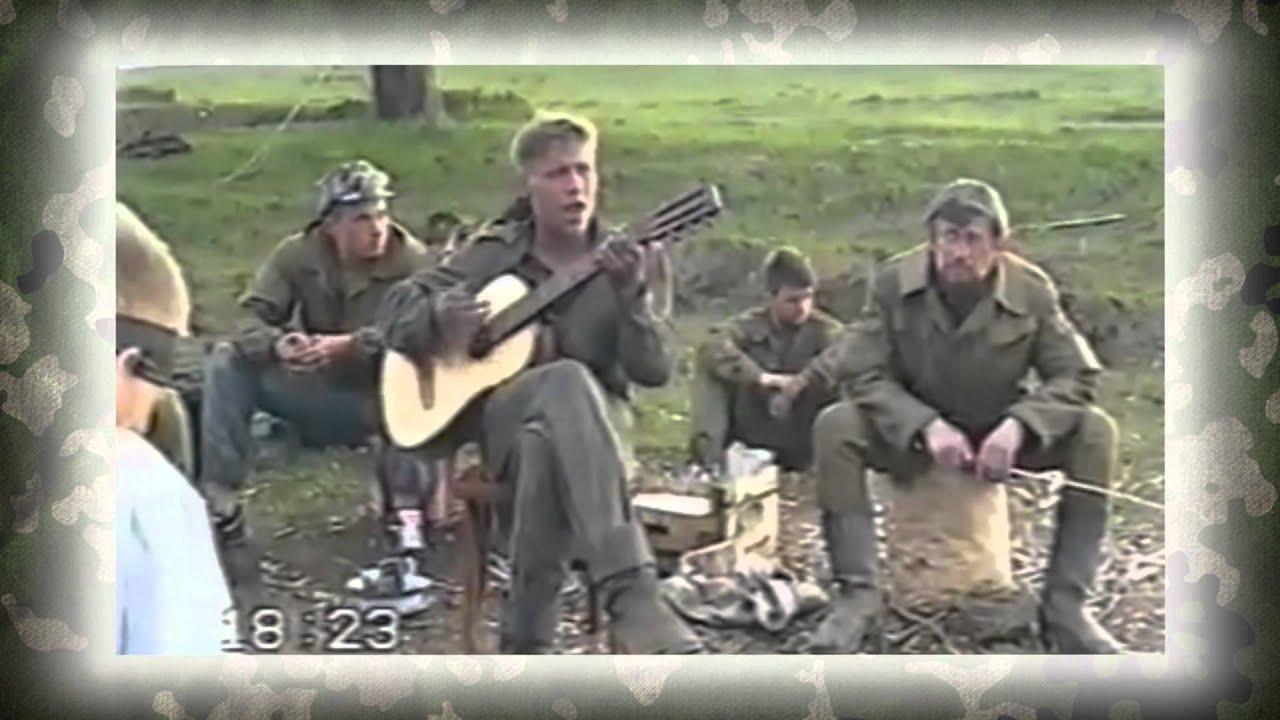Чечня в огне второй афган mp3 скачать