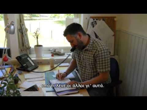 ΘΕΡΑΠΕΥΤΙΚΕΣ ΚΑΤΟΙΚΙΕΣ (Healing Homes, Greek subtitles)