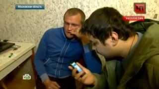 РАБСТВО В РОССИИ: ИНВАЛИД-КОЛЯСОЧНИК ПЫТАЛСЯ СБЕЖАТЬ 6 РАЗ.