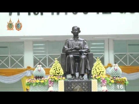 """ศิริราชจัดงาน""""วันมหิดล""""รำลึกพระบิดาการแพทย์ไทย"""
