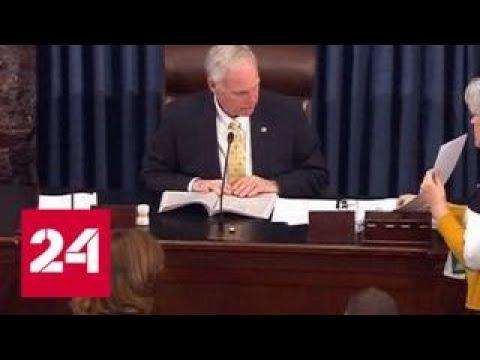 Shutdown: федеральное правительство США осталось без денег - Россия 24