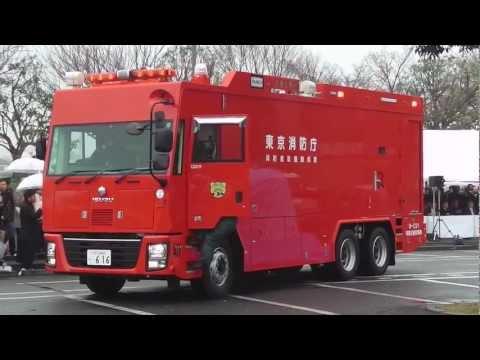 東京消防庁 特殊災害対策車 (9HR) お披露目 Tokyo F.D. rescue task forces