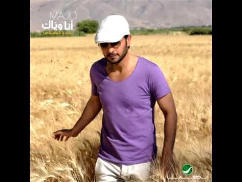 Majid Al Mohandis...Ahl Baghdad   ماجد المهندس...اهل بغداد