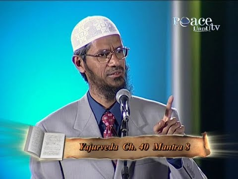 Hindu Dharm Mein Khuda Ka Tasawwur - Dr. Zakir Naik
